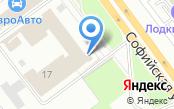 Автомойка на Софийской