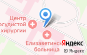 Мединс Интернешнл