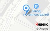 СЕРВИС-АВТО