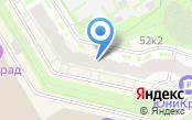 Дом Распутина