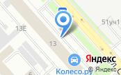 Межрайонный регистрационно-экзаменационный отдел ГИБДД №4 по Невскому району