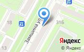 Вереск-А