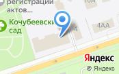 Ленинградская межобластная ветеринарная лаборатория