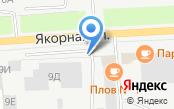 Автомойка на Якорной