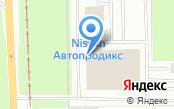 Автопродикс Ниссан
