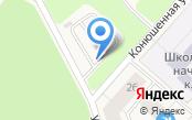 Автостоянка на ул. Правды (Павловск)