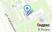 Ленинградская межобластная ветеринарная лаборатория, ФГБУ