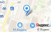 Русский Холод Монтаж