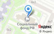 Управление Пенсионного фонда РФ в Невском районе