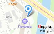 ТРАНСТЕХСЕРВИС