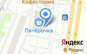 Сеть магазинов автостекол