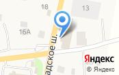 Магазин автотоваров на Ленинградском шоссе (Всеволожский район)