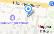 Эко-Балт, ЗАО
