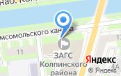 ЗАГС Колпинского района