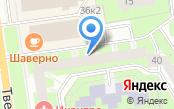 Магазин профессиональной косметики на Тверской (Колпино)
