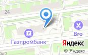 Отдел №6 Управления Федерального казначейства по г. Санкт-Петербургу