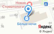 Магазин оптики на Заводской