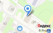 Магазин канцтоваров на ул. Щеглово пос