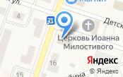Магазин обуви на ул. Ленина