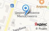 Магазин игрушек на ул. Ленина