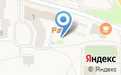 Магазин автозапчастей на Первомайской (Тосненский район)