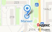 Магнит Косметик