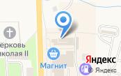 Магазин мяса на Советском проспекте (Тосненский район)