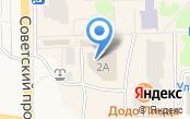 Магазин мужской и женской одежды на Школьной (Тосненский район)