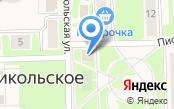 Мировые судьи Тосненского района