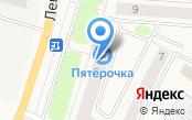 Магазин игрушек на Невской (Кировский район)