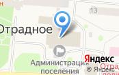 Орифлейм Косметикс