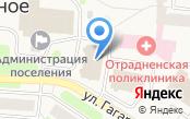 Автошкола Квин, ЧОУ