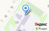 Отрадненская средняя общеобразовательная школа №3
