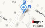 Почтовое отделение №187331