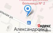 Областная психиатрическая клиническая больница №2
