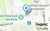 Магазин автозапчастей на Ленинградской