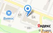 Магазин строительных инструментов на ул. Победы