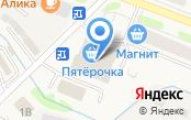Магазин оптики на ул. Победы