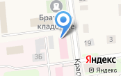 Кировский отдел по государственному энергетическому надзору