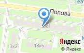 Парикмахерская на ул. Попова