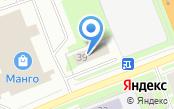 Центральная диспетчерская служба общественного транспорта