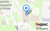 Новгородский областной дворец спорта