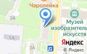 Brezznev shop & school