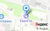 АГЗС Еврогаз