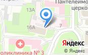 Автостоянка на Козьмодемьянской