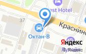 Октан-В