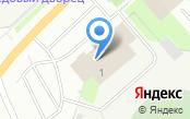 Парикмахерская на ул. Челюскинцев