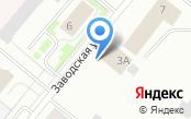 Автомойка и шиномонтажная мастерская на Заводской