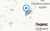 Дніпропетровська центральна районна бібліотека