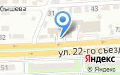Автокраски.ру